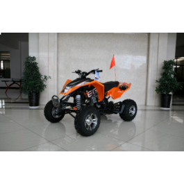 RPS 250CC Max-7 ATV with 4-speed Manual Transmission with Reverse